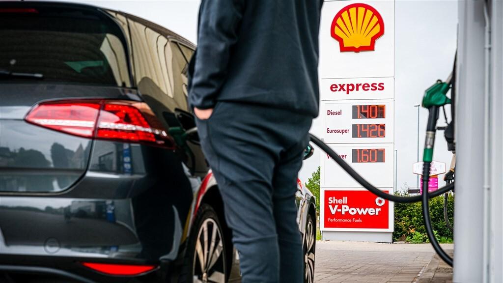 Shell doet volgens PFZW nog te weinig aan vergroening.